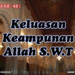 Hadis 42 : Keluasan Keampunan Allah S.W.T