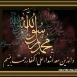 Khutbah Terakhir Nabi Muhammad S.a.w.