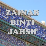 Ummul Mukminin Zainab
