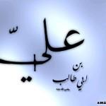 Saidina Ali bin Abi Talib Karamalluhu Wajhah