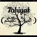 Tahiyat (السلام عليكم )