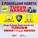 Tiga pengeluar kereta turun harga selepas GST