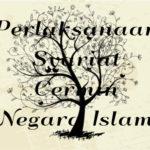 Perlaksanaan Syariat Cermin Negara Islam